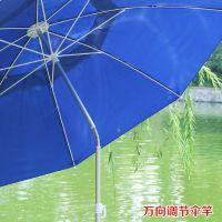 1.8米万向双层钓鱼伞遮阳防紫外线防雨万向转环渔具钓伞用品超轻