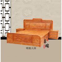 批发高档红木家具卖场缅甸花梨木卧室系列1.8米明韵大床
