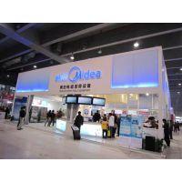 2015中央厨房设备及用品(上海)展览会
