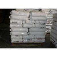代理高压LDPE/951-000/茂名石化 /薄利多销,用途:用于农膜,包装膜,以及发泡料,涂覆料