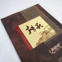 海德堡印刷 广州画册印刷 化妆品画册定制 企业高档画册定做