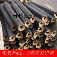 新型节能机制木炭机 木屑制棒机 锯末制棒成型机 厂家直销
