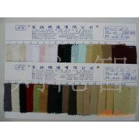 全棉梭织双面单面双面抓绒布双面绒布料单面绒布面料纯棉毛布细图
