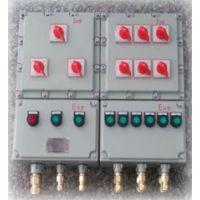 [威创防爆]BXM(D)51系列防爆照明(动力)配电箱