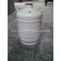 储运容器  液氮生物容器 YDS-30-80液氮罐