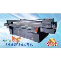 供应UV木雕画平板打印机价格,广东UV平板打印机