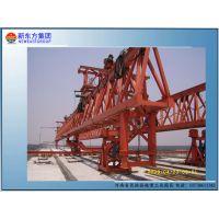 新东方集团厂家直供200吨公路架桥机公铁两用架桥机龙门吊租赁施工