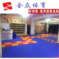 全众体育QZ-001旱冰场专用耐磨地板价格
