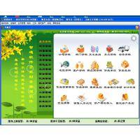 农资王《财务版》软件