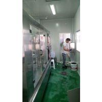 河南做无菌灌装间工程 净化工程食品厂洁净厂房