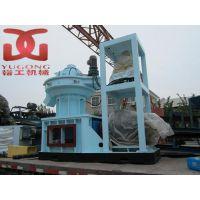 裕工机械(图),木屑制粒机模具价格,哈尔滨木屑制粒机