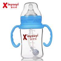 新优怡180ml宽口有柄自动玻璃奶瓶