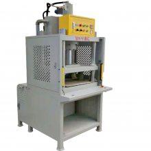 压铸品毛刺冲切机|压铸件水口切边机