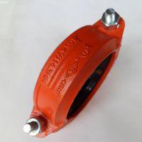 供应迈克刚性卡箍 消防卡箍 沟槽卡箍 消防管件