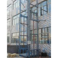敦化市升降机品牌 定做10米厂房升降货梯 高空作业台施工原图