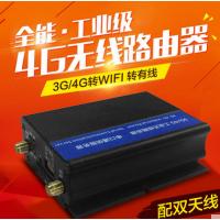 工业wifi路由器 wifi路由器 signalinks路由器 信翼路由器