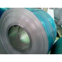 (HV500-600)301EH不锈钢带 深圳弹力不锈钢带供应 发条料