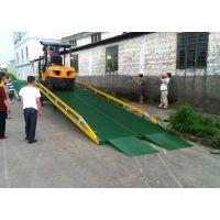 供应机械式登车桥 货柜装卸平台 10米/12米长叉车驶入货车桥梁