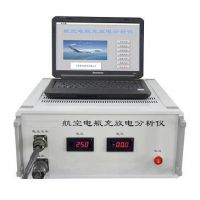 航空电瓶充放电分析仪价格 WD-BCA-2