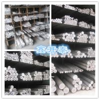 铝棒 铝棒材 6061铝合金棒 7075实心铝棒 铝方棒 可零切加工