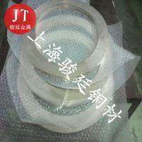 工厂批发零售白铜卷带