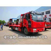 拉150挖机拖车 解放J6挖机板车厂家