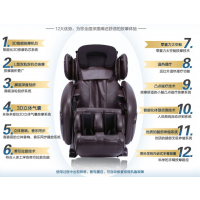 舒适度极高用过都说好的养生全自动按摩椅,诚招上海代理加盟商
