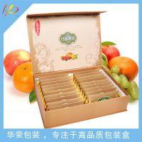 酵素果冻包装盒润肠道产品定制包装礼盒 水果胶原果冻套装盒设计