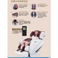 春天印象零重力太空舱功能健康按摩椅推出S100 招代理商了