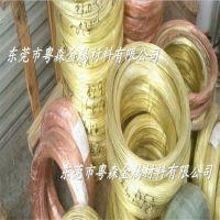 粤森供应宁波高弹性C2800黄铜线 H59厚壁黄铜管 HPb60-2黄铜棒