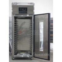 面包店专用冷冻醒发箱 赛思达专供冷冻醒发箱