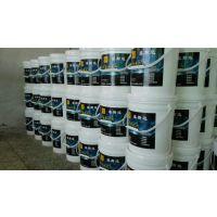 供应莱芜+东营+烟台菲斯达密封固化剂+水磨石晶面剂+水晶渗硅