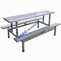 批发工厂饭堂餐厅6人位玻璃钢餐桌椅 餐厅餐桌 快餐折叠连体餐桌