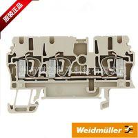 正品魏德米勒 2.5平方标准端子3接线点 ZDU 2.5/3AN 1608540000
