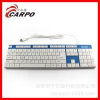 【OEM】T122  彩色巧克力三区大键盘 有线键盘