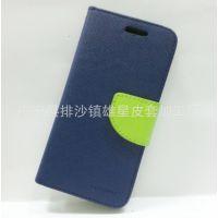 韩国mercury手机皮套 插卡支架 多型号订做 苹果三星小米其他型号
