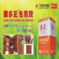 【新品推荐】门套线包覆专用胶水HN-801|采用进口材料研发