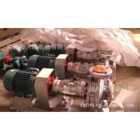wry50-32-150热油泵1.5kw,耐高温导热油循环泵