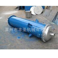 【优质廉价】列管式冷凝器|丰圣制造固定管板换热器