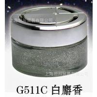 快美特Carmate 穿越系列果冻香水 璀璨星空  G511C-G514C