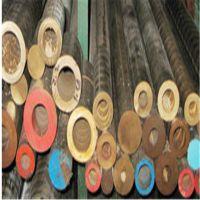 黄铜扁管-厚壁黄铜管H62-无缝大口径薄壁紫铜管
