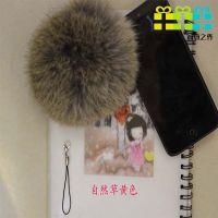 韩版手机挂件 真皮皮草球球 8cm狐狸毛球 挂件毛球 饰品毛球