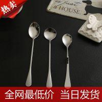 爆款日用百货餐具勺不锈钢咖啡勺子长搅拌挂杯勺餐厅咖啡厅热卖