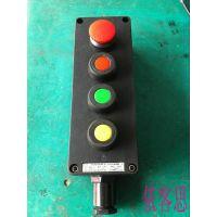 LA8060-A4防爆防腐主令控制器带防爆急停按钮头(IIC)