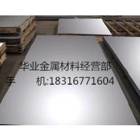 现货供应纯铁DT4C DT4E板材,纯铁棒材,公斤价格