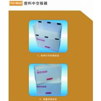 厂家直销塑料周转箱|折叠式周转箱|塑料中空板箱