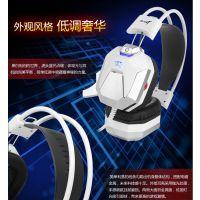 今盾V8T震动发光游戏耳机头戴式电脑耳麦带麦克风5.1声道网吧批发