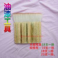 白花杆羊毛排笔 使用方便毛质细腻排刷 羊毛刷子批发 专业品质
