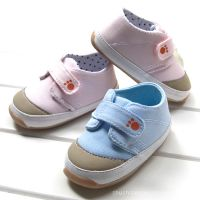 (促销特价)TOTAL专柜正品宝宝婴童学步鞋胶底鞋 8860  A.B