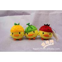 卡通花束公仔/娃娃挂件/手机挂件7cm水果鸭 毛绒玩具现货批发